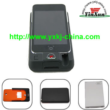 Battery case for touch 2G,battery case,battery case for Apple,touch 2G battery case
