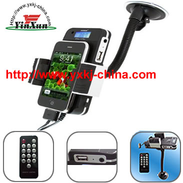 Iphone Bluetooth FM Transmitter,FM Transmitte,fm transmitter,mp3 fm transmitter,bluetooth fm transmitter,car mp3 player,car mp3,car mp3 players,mp3 player for car,mp3 fm transmitter,Bluetooth Car MP3 Player,Bluetooth Car MP4 Player,Bluetooth Handsfree Music Rearview Mirror,Car MP4 Player ,car Car MP4 Player,IPOD FM transmitte,Iphone FM transmitte