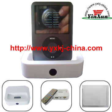 IPOD cradle FM transmitter,IPOD FM transmitte,Iphone FM transmitte,FM Transmitte,fm transmitter,mp3 fm transmitter,bluetooth fm transmitter,car mp3 player,car mp3,car mp3 players,mp3 player for car,mp3 fm transmitter,Bluetooth Car MP3 Player,Bluetooth Car MP4 Player,Bluetooth Handsfree Music Rearview Mirror,Car MP4 Player ,car Car MP4 Player