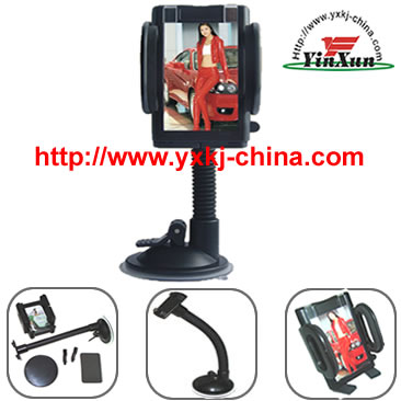 PDA Holder ,GPS Holder ,mobile phone Holder ,PDA Car Holder ,GPS Car Holder ,mobile phone Car Holder,Universal Holder,Universal car Holder