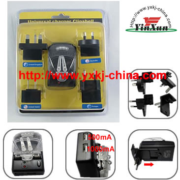 4plug clip shell charger kit