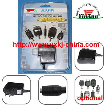 AC charger kit