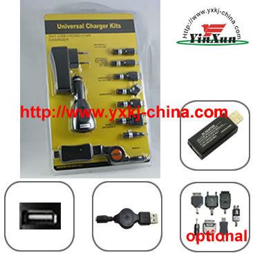 USB car and Travel charger kit