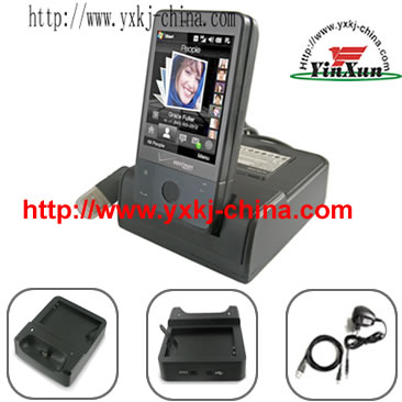 cradle,battery cradle,battery cradle for PDA,cradle for HTC,battery cradle for HTC Touch Pro
