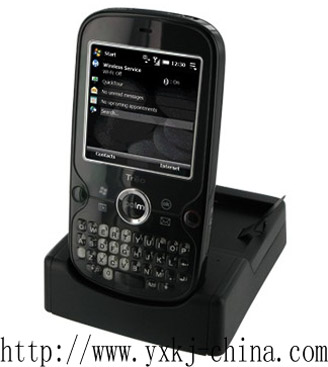 cradle,battery cradle,battery cradle for PDA,cradle for Palm,battery cradle for Palm Treo Pro