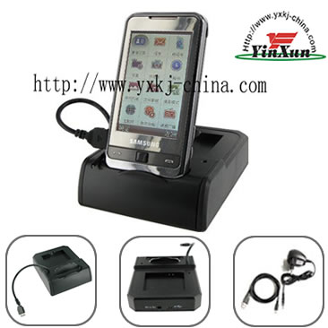 cradle,battery cradle,battery cradle for PDA,cradle for Samsung,battery cradle for Samsung SGH-i908