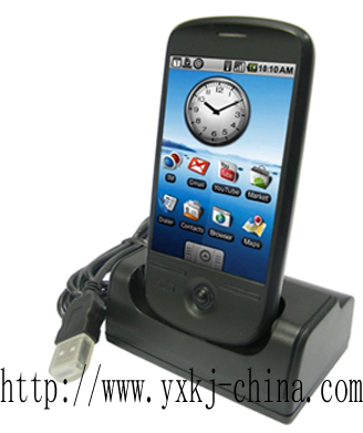 cradle,battery cradle,battery cradle for PDA,cradle for T-Mobile,battery cradle for T-Mobile G2