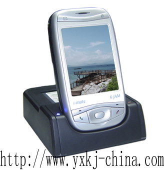 cradle,battery cradle,battery cradle for PDA,cradle for HTC,battery cradle for i-mate K-Jam/ O2 XDA mini Pro / MDA Compact / Qtek S100 / Dopod 818 / HTC Magician